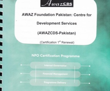 Evaluation Report by PCP 2012
