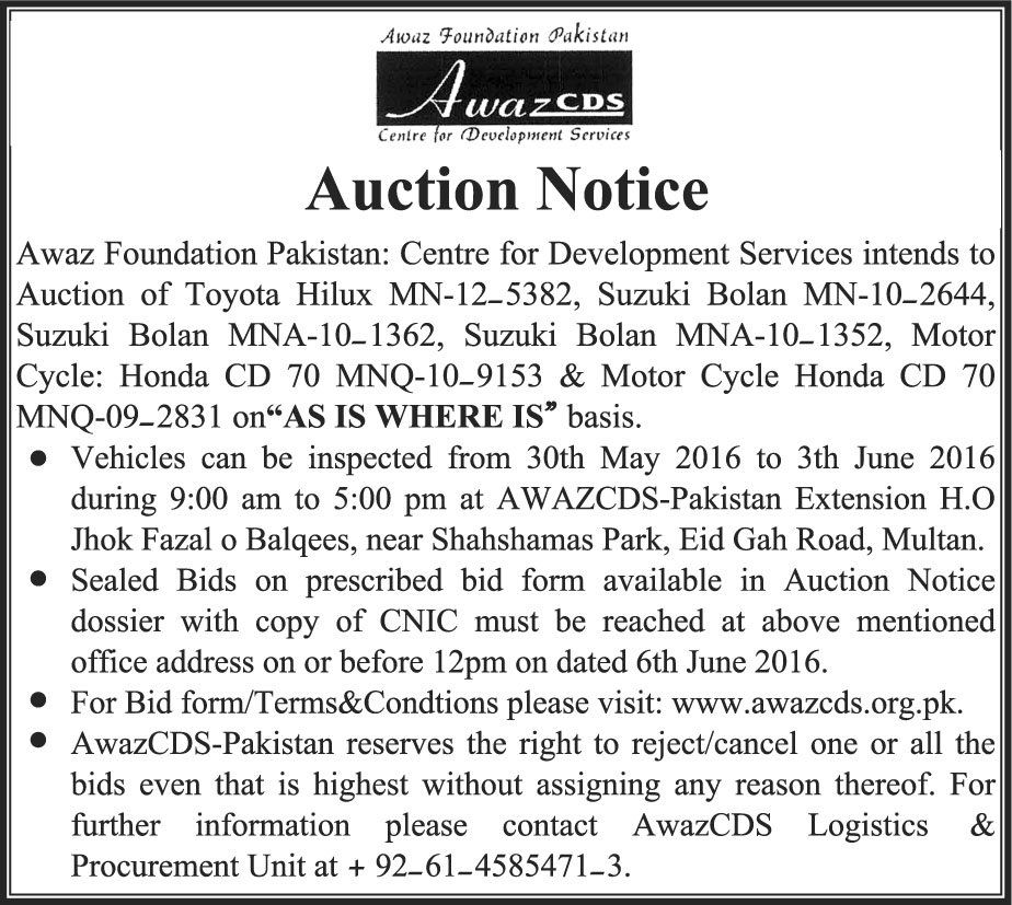 AwazCDS Auction Notice Advertisement