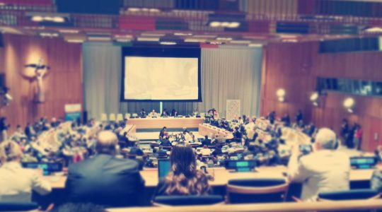 AwazCDS is participating in HLPF 2016, New York