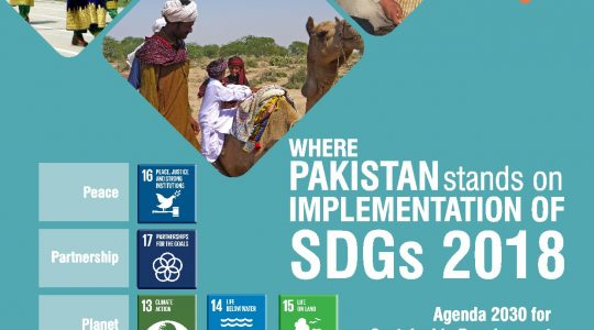 Where Pakistan Stands on SDGs 2018