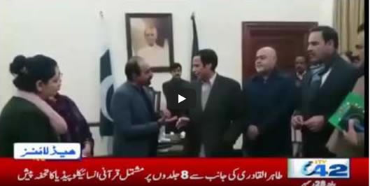 City 42 News Channel - 28 December-2019