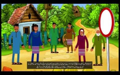 Ujala Documentary - English version with Urdu Subtitles