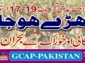 gcap-poster-2008