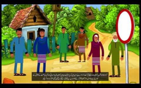 Ujala Documentary - English version with Urdu Subtitles