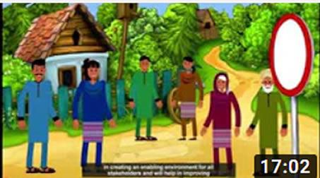 Ujala Documentary - English version with English Subtitles