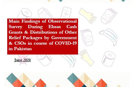 Observational Survey on Ehsaas Cash Grant Distribution