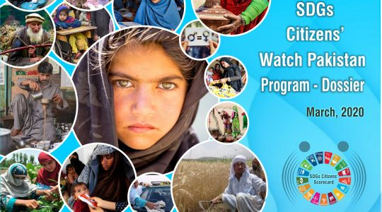 SDGs Citizens' Watch Pakistan Program - Dossier